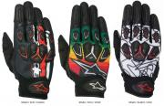 SUMMER GLOVES ALPINESTARS MASAI